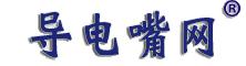 中国体育竞彩网_首页-焊接导电嘴,埋弧焊导电嘴,主动焊接设备供给链